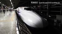 名古屋に行く12京都駅着 - 写楽彩2