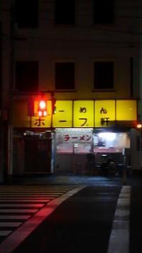 夜散歩♪ - 人形町の理容、床屋、レディースシェーブ..cut house SPACE