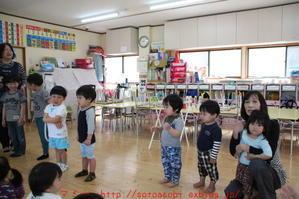 2019年4月22日お誕生日会 - 衣川圭太の外遊び日記と一般社団法人マミー(マミー保育園・マミー学童クラブ)の出来事