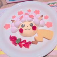 桜のアフロピカチュウメニューを食べに行こう! - Pink days
