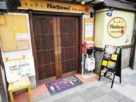 京都市 イースターランチ♪ 琥と竜 - 転勤日記