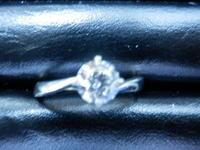 ダイヤモンドを売るなら八尾店!買取専門店大吉八尾店JR八尾駅徒歩約1分。志紀、恩智、平野、布施、柏原、高安、青山 - 大吉JR八尾店-店長ブログ 貴金属、ブランド、ダイヤ、時計、切手など買取ます。