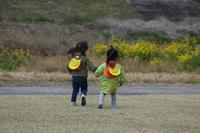春のお散歩♪ - 風の彩り-2