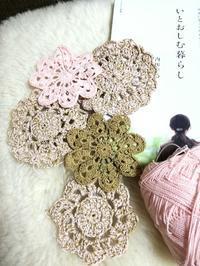 編みぐせをつける - ニットの着樂