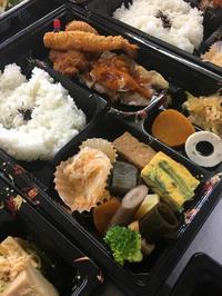 4月23日 700円のお弁当のご注文 - あまから亭のお弁当