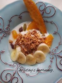 私の腸活朝ごはん - 料理研究家ブログ行長万里  日本全国 美味しい話