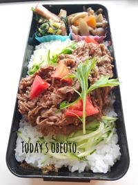 息子弁当141&娘弁当 - 料理研究家ブログ行長万里  日本全国 美味しい話