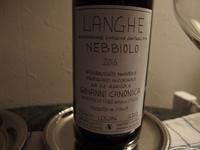 Langhe Nebbiolo - Phyto Bar