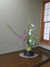 シヤガと蘇芳を活けるまた、目出度き日なり - 活花生活(2)