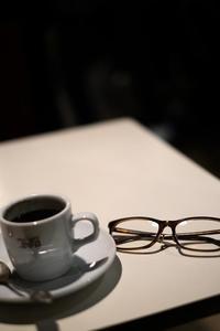 あくびカフェー - ひねもすのたりの時かいな