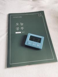 韓国のカフェにいる気分?家で勉強する時の音 - くちびるにトウガラシ