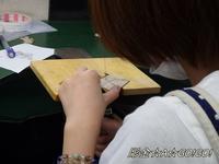 糸ノコ - 号号日記