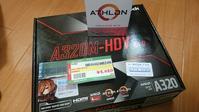 AMDに返り咲き!(A320M-HDV r4.0+Athlon 200GEのレビュー?とか感想) - xellossの「人生ソロプレイ日記」
