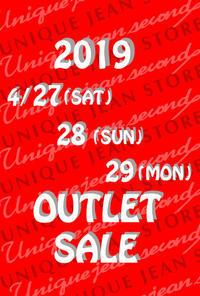 GW OUTLET SALE開催!! - UNIQUE SECOND BLOG