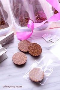 Sablé sand chocolat* - R-Sweetsな生活