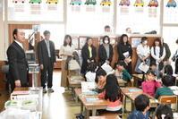 第1回参観日 - 当麻小学校ブログ『校長つれづれ日記』