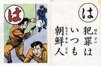 餓鬼の性癖1510 - 風に吹かれてすっ飛んで ノノ(ノ`Д´)ノ ネタ帳