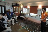 健康寿命を延ばすための体の歪み矯正講座 - 居空間RoCoCo