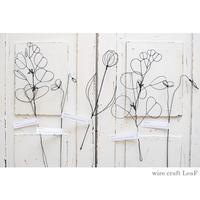 企画展「春イロ展~花を楽しむ~」のお品のご紹介! - Ange(アンジュ) - 小林市の雑貨屋 -