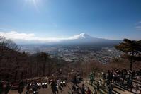 でっかい富士山を見に行こう!「天上山」(かちかち山)展望台へ - Full of LIFE