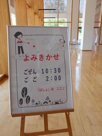 【文献資料室からのお知らせ】 - ぴゅあちゃんの部屋