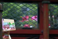 今日の根津神社先生と同様のアングルで撮るも全く否なもの - meの写真はザンス
