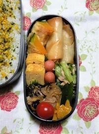今日のお弁当。(4/23)今年初の収穫。 - 笑門来福日記。
