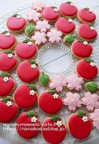 リンゴのアイシングクッキー - nanako*sweets-cafe♪