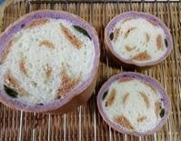 今日のヴィーガンイラストパン - 好食好日