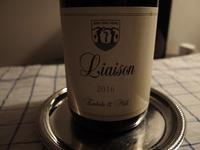 Liaison - Phyto Bar