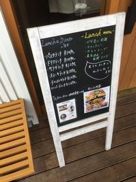Pizaa 食べ放題のイタリアンランチ - ホリー・ゴライトリーな日々