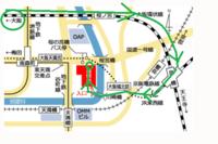 4月11日電車で大阪行き - 操の気まぐれ日記