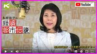 テロの矛先~ソフトターゲットへのリスクに備えよ日本は大丈夫か? - 木村佳子のブログ ワンダフル ツモロー 「ワンツモ」