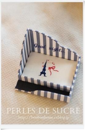 自宅レッスン 小さなオーバーナイトトレイ  ソーイングバッグ 額装仕立ての壁掛け時計 ハート形の箱 サティフィカ ティッシュケース - Perles de sucre