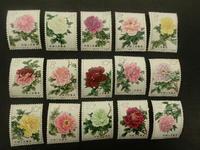香川県で中国切手の買取なら大吉高松店 - 大吉高松店-店長ブログ