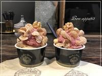 『Far East Bazaar(ファーイーストバザール)』のジェラートでデザートタイム@大阪/梅田 - Bon appetit!