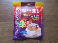 摩卡咖啡 MOCCAの現在最好 特濃咖啡(拿鐵風味) - 池袋うまうま日記。