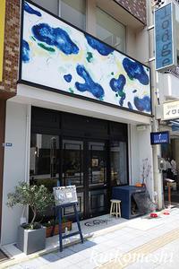 【安城市】CAFE CODA2 - クイコ飯-2