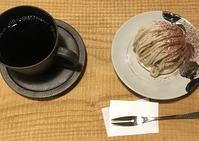祇園でできたてモンブラン - Kyoto Corgi Cafe