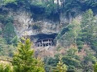 三徳山三佛寺投入堂 - 試し鳥のブログ1(今日の1枚)
