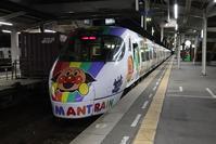 四国の旅、松山を訪ねて・・・松山で食べた鯛めしは最高に美味しかった。路面電車はとっても可愛いし「みきやんちゃん」は可愛すぎる - 藤田八束の日記