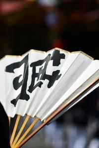 長浜曳山祭り2019其の三萬歳樓 - 祭りバカとは俺の事(仮)