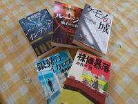 12連休初日 - ashuとnamyのよもやま日記 Season.2