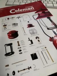 Coleman - Lock-design.