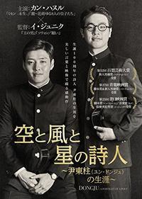 映画*無味感想篇 - 天井桟敷ノ映像庫ト書庫
