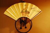 令和元年までもう少し、本日から室礼は皐月 - 懐石椿亭 公式weblog日本料理
