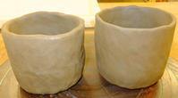 須恵の会4月25日(木) - しんちゃんの七輪陶芸、12年の日常