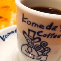 と或る日の『コメダ珈琲店』 - 埼玉カルトナージュ教室 ~ La fraise blanche ~ ラ・フレーズ・ブロンシュ