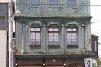 蔵造り小江戸川越散策 - 一場の写真 / 足立区リフォーム館・頑張る会社ブログ