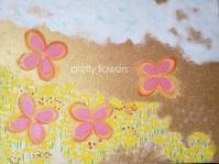 イラスト「pretty flowers 」 - すまいるらいふCAFE  ~ I love your smile♪~